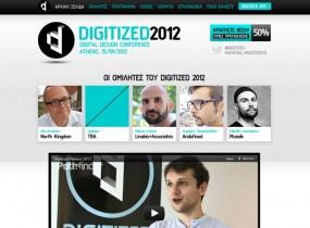 digitized.gr